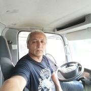 Аслан 54 Красноармейск