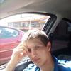 Sergey Dmitriev, 25, Pavlovsky Posad