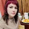 Ирина, 28, г.Брянск