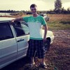 Dima, 20, г.Краснокамск