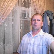 Валерий, 55
