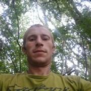 Начать знакомство с пользователем Алексей 36 лет (Весы) в Приютном