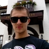 Artur, 26, г.Свалява
