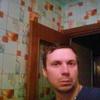 эд., 43, г.Зеленодольск