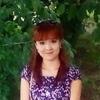 Александра Нестерова, 25, г.Краснодар