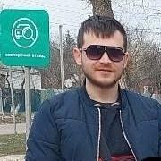 ростик 29 Харьков