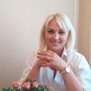 Марина 33 Казань