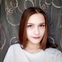 Александра, 22 года, Водолей, Иркутск