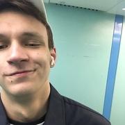Михаил 20 Псков