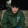 Sigit, 17, г.Джакарта