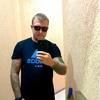 MI3ANTROP, 31, г.Лысьва