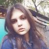 Стася, 18, г.Бишкек