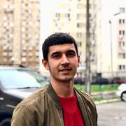 Шох 20 Киев