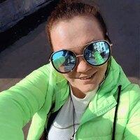 Наталья, 24 года, Скорпион, Чегдомын