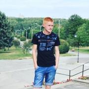 Oleh 23 Тернополь