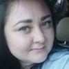 Мария, 30, г.Вологда