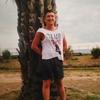 Roman, 35, Kozelsk