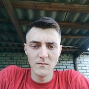 Денис 19 Краснодар
