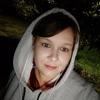 Alena, 30, Maykop
