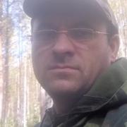 Дмитрий 48 Серов