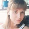 Alla, 27, Ilskiy