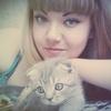 Елена, 27, г.Рубцовск