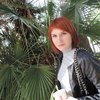 Кристина, 23, г.Хоста