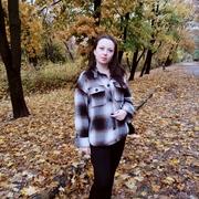 Катерина 35 Ростов-на-Дону