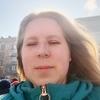 Марина, 29, г.Кропивницкий
