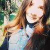 Екатерина 🌹, 20, г.Харьков