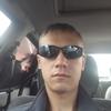 Никита, 22, г.Иссык
