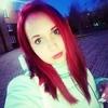 Оксана, 23, г.Абакан