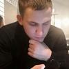 Alexander, 20, г.Уссурийск
