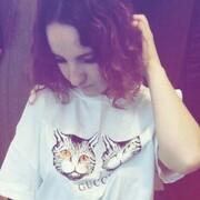 Наталия 25 Иркутск