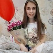 Лилия 25 Краснодар