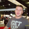 Андрій, 36, г.Ровно