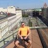 Паша, 30, г.Франкфурт-на-Майне
