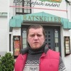 Леонид, 37, г.Кфар Саба