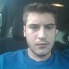 Sezar, 25, г.Анкара