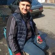 Анрей 44 Москва