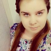 Любовь 31 Ангарск
