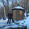 Валентина, 63, г.Нижнекамск
