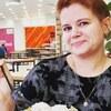 Виктория, 46, г.Москва