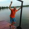 Андрій, 34, Івано-Франківськ