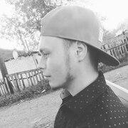 Начать знакомство с пользователем Макс 23 года (Близнецы) в Нерехте