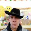 Василий, 28, г.Вольск