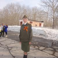 Светлана, 39 лет, Телец, Ключи (Камчатская обл.)
