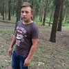 Иван, 16, г.Брянск