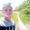 Андрей, 23, г.Запорожье