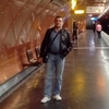 Сергей, 48, г.Vincennes